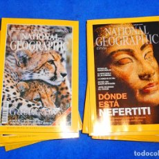 Coleccionismo de National Geographic: REVISTA NATIONAL GEOGRAPHIC (LOTE DE 15 REVISTAS - AÑOS 1997 AL 2016) - EXCELENTE ESTADO. Lote 113642883