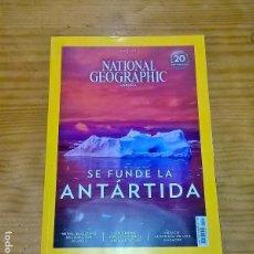 Coleccionismo de National Geographic: REVISTA NATIONAL GEOGRAPHIC - ANTÁRTIDA - ESPECIAL 20 ANIVERSARIO - JULIO 2017. Lote 115128379