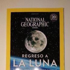 Coleccionismo de National Geographic: REVISTA NATIONAL GEOGRAPHIC AGOSTO 2017. Lote 115445407