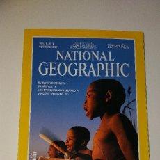 Coleccionismo de National Geographic: REVISTA NATIONAL GEOGRAPHIC OCTUBRE DE 1997 PRIMER NÚMERO EN ESPAÑOL. Lote 115445855