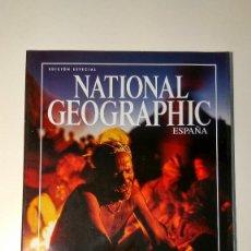 Coleccionismo de National Geographic: REVISTA NATIONAL GEOGRAPHIC EDICIÓN ESPECIAL ÁFRICA, PUEBLOS Y CULTURAS ANCESTRALES. Lote 115448383