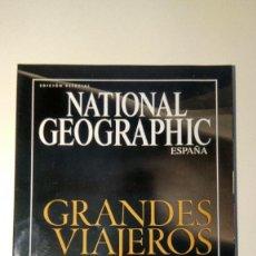 Coleccionismo de National Geographic: REVISTA NATIONAL GEOGRAPHIC EDICIÓN ESPECIAL GRANDES VIAJEROS. Lote 115448583