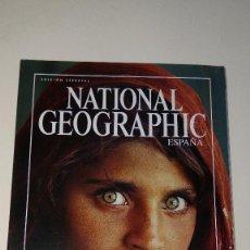 Coleccionismo de National Geographic: REVISTA NATIONAL GEOGRAPHIC EDICIÓN ESPECIAL LAS 100 MEJORES FOTOGRAFIAS. Lote 139786981