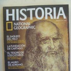 Coleccionismo de National Geographic: REVISTA DE HISTORIA DE NATIONAL GEOGRAFIC : LEONARDO DA VINCI, EL TESORO DE LOS CATAROS, ETC. Lote 115733691