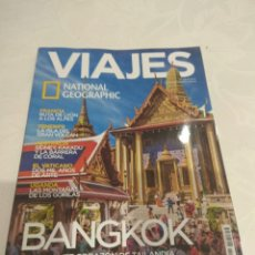 Coleccionismo de National Geographic: VIAJES DE NATIONAL GEOGRAPHIC. N 215. Lote 117863087