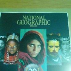 Coleccionismo de National Geographic: ROSTROS DEL MUNDO EDICIÓN COLECCIONISTA 20 ANIVERSARIO NATIONAL GEOGRAPHIC. Lote 124161719