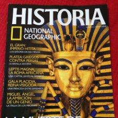 Coleccionismo de National Geographic: REVISTA HISTORIA NATIONAL GEOGRAPHIC NÚMERO 46 - TUTANKHAMÓN - MIGUEL ÁNGEL - HITITAS - GRIEGOS. Lote 124830343