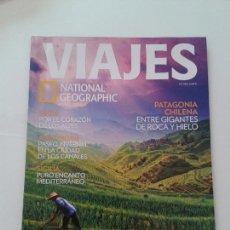 Coleccionismo de National Geographic: REVISTA DE VIAJES NATIONAL GEOGRAPHIC NUMERO Nº 166 CHINA SUIZA PATAGONIA CHILENA AMSTERDAM. Lote 128474255