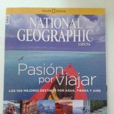 Coleccionismo de National Geographic: REVISTA DE VIAJES NATIONAL GEOGRAPHIC EDICION ESPECIAL ESPAÑA LOS 100 MEJORES DESTINOS. Lote 128474703