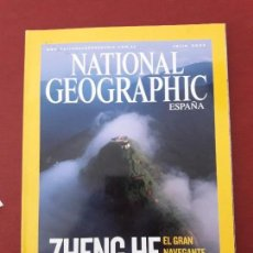 Coleccionismo de National Geographic: NATIONAL GEOGRAPHIC. JULIO 2005.. Lote 128538299