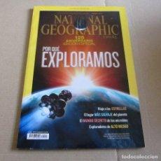 Coleccionismo de National Geographic: REVISTA NATIONAL GEOGRAPHIC ESPAÑA ENERO 2013 125 ANIVERSARIO EDICION ESPECIAL, VIAJE A LAS ESTRELLA. Lote 128704715