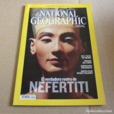 Coleccionismo de National Geographic: REVISTA NATIONAL GEOGRAPHIC ESPAÑA FEBRERO 2013, NEFERTITI. Lote 128704875