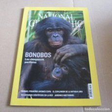 Coleccionismo de National Geographic: REVISTA NATIONAL GEOGRAPHIC ESPAÑA MARZO 2013 BONOBOS. Lote 128705135