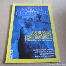 Coleccionismo de National Geographic: REVISTA NATIONAL GEOGRAPHIC ESPAÑA JUNIO 2013, LOS NUEVOS EXPLORADORES. Lote 128705307