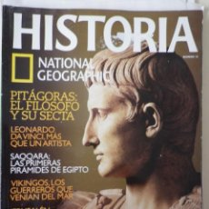 Coleccionismo de National Geographic: REVISTA HISTORIA DE NATIONAL GEOGRAPHIC Nº 12 PITAGORAS EL FILOSOFO Y SU SECTA. Lote 129300507