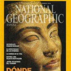 Coleccionismo de National Geographic: LOTE REVISTAS NATIONAL GEOGRAPHIC 2016. Lote 132184502
