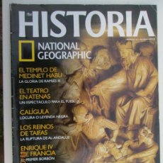 Coleccionismo de National Geographic: HISTORIA NATIONAL GEOGRAPHIC Nº 41 HERODES . Lote 133355470