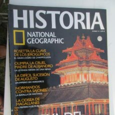 Collectionnisme de National Geographic: HISTORIA NATIONAL GEOGRAPHIC Nº 44 LA JOYA DEL IMPERIO MING . Lote 133355574