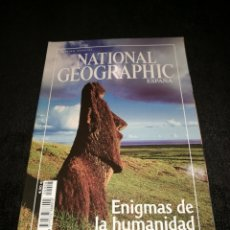 Coleccionismo de National Geographic: REVISTA NATIONAL GEOGRAPHIC ESPECIAL 5. Lote 134111735
