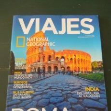 Coleccionismo de National Geographic: VIAJES DE NATIONAL GEOGRAPHIC N°222. Lote 134377518