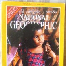 Coleccionismo de National Geographic: NATIONAL GEOGRAPHIC. OCTUBRE DE 1998. Lote 134750238
