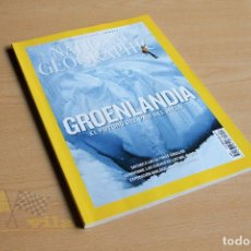 Coleccionismo de National Geographic: NATIONAL GEOGRAPHIC ESPAÑA - GROENLANDIA - JUNIO 2010. Lote 138003758