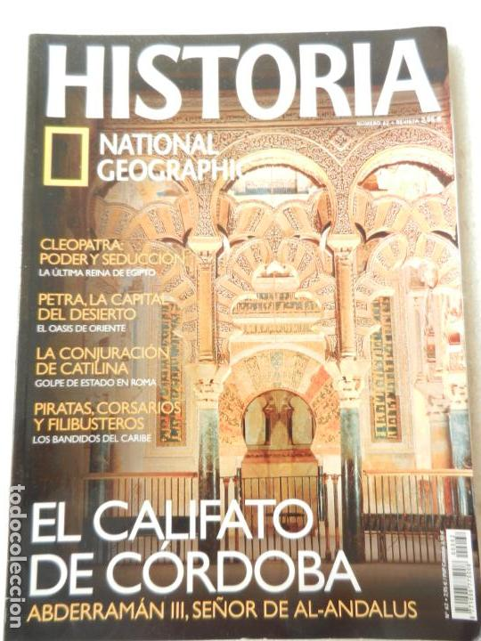 Coleccionismo de National Geographic: REVISTA HISTORIA NATIONAL GEOGRAPHIC Nº 62 ABRIL 2009 - EL CALIFATO DE CORDOBA - Foto 1 - 141776256
