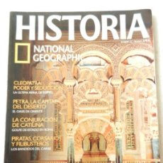 Coleccionismo de National Geographic: REVISTA HISTORIA NATIONAL GEOGRAPHIC Nº 62 ABRIL 2009 - EL CALIFATO DE CORDOBA. Lote 141776256