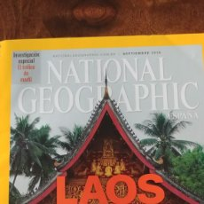Coleccionismo de National Geographic: NATIONAL GEOGRAPIC. SEPTIEMBRE 2015. Lote 138683684