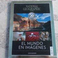 Coleccionismo de National Geographic: NATIONAL GEOGRAPHIC, EDICION COLECCIONISTAS,20 ANIVERSARIO,EL MUNDO EN IMAGENES,LAS MEJORES FOTOGRAF. Lote 139388834
