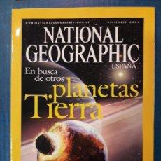 Coleccionismo de National Geographic: NATIONAL GEOGRAPHIC, SEPTIEMBRE 2004. PLANETAS TIERRA.. Lote 139594290