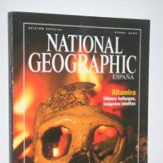 Coleccionismo de National Geographic: ESPECIAL: NATIONAL GEOGRAPHIC (OTOÑO 2000) *** REVISTA CULTURA, SOCIEDAD Y NATURALEZA ***. Lote 139618506