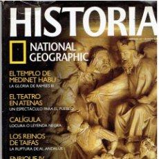 Coleccionismo de National Geographic: REVISTA HISTORIA NATIONAL GEOGRAPHIC. Lote 139883722