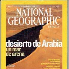 Coleccionismo de National Geographic: REVISTA, NATIONAL GEOGRAPHIC FEBRERO DE 2005. Lote 139885986