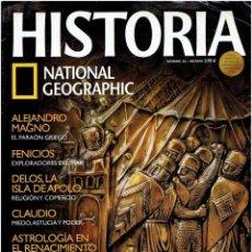Coleccionismo de National Geographic: REVISTA, HISTORIA NATIONAL GEOGRAPHIC Nº 36. Lote 139886462