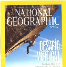 Coleccionismo de National Geographic: NATIONAL GEOGRAPHIC. MAYO 2011. DESAFÍO VERTICAL. Lote 140412882
