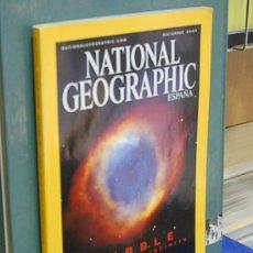 Coleccionismo de National Geographic: LMV - NATIONAL GEOGRAPHIC, HUBBLE UN OJO EN EL INFINITO. VOL. 13, NUM. 6, DICIEMBRE 2003. Lote 146760954