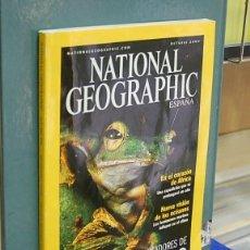 Coleccionismo de National Geographic: LMV - NATIONAL GEOGRAPHIC, ANIMALES PLANEADORES DE BORNEO. VOL. 7, NUM. 4, OCTUBRE 2000. Lote 146761266