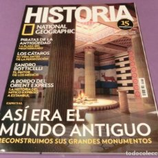 Coleccionismo de National Geographic: HISTORIA NATIONAL GEOGRAPHIC Nº 179- ASÍ ERA EL MUNDO ANTIGUO (COMO NUEVA). Lote 146967002