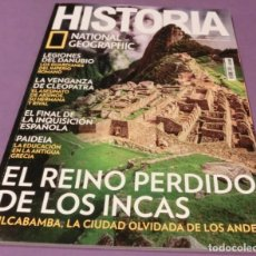 Coleccionismo de National Geographic: HISTORIA NATIONAL GEOGRAPHIC Nº 178- EL REINO PERDIDO DE LOS INCAS (COMO NUEVA). Lote 146968990