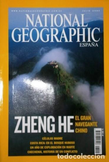Coleccionismo de National Geographic: 12 Revistas National Geographic (Año 2005 completo) Edición española en idioma castellano - Foto 3 - 147216342