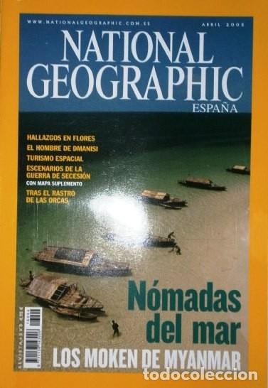 Coleccionismo de National Geographic: 12 Revistas National Geographic (Año 2005 completo) Edición española en idioma castellano - Foto 4 - 147216342