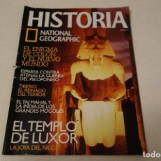 Coleccionismo de National Geographic: HISTORIA .NATIONAL GEOGRAPHIC. NÚM 11. Lote 147945478