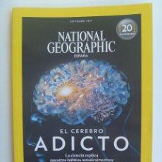 Coleccionismo de National Geographic: REVISTA NATIONAL GEOGRAPHIC, N º 3, 2017: EL CEREBRO ADICTO, GORILAS DE DIAN FOSSEY, ETC. Lote 194931228