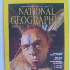 Coleccionismo de National Geographic: REVISTA NATIONAL GEOGRAPHIC, N º 5, 2013: NEANDERTALES, ISLA WRANGEL, ETC. Lote 150025718