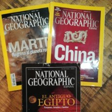 Coleccionismo de National Geographic: NATIONAL GEOGRAPHIC LOTE DE 3 REVISTAS-MARTE-CHINA-EGIPTO. Lote 150141844