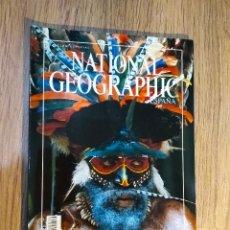 Coleccionismo de National Geographic: NÚMERO ESPECIAL DE NATIONAL GEOGRAPHIC. MUNDOS PRIMITIVOS. Lote 150966174