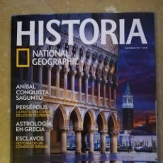 Coleccionismo de National Geographic: REVISTA HISTORIA NATIONAL GEOGRAPHIC Nº 131 (EL NACIMIENTO DE VENECIA). Lote 151993998