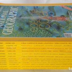 Coleccionismo de National Geographic: LOTE DE 12 REVISTAS DE NATIONAL GEOGRAPHIC, AÑO 1999 COMPLETO. Lote 154674158