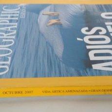Coleccionismo de National Geographic: REVISTA DE NATIONAL GEOGRAPHIC, OCTUBRE DE 2007. Lote 154680274